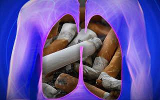 Очистить легкие курильщика лекарство