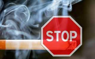 Когда бросаешь курить что происходит