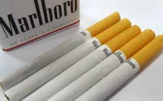 Сигареты мальборо красные цена