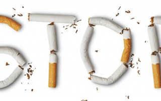 Курение влияет на потенцию