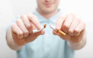Чем себя занять чтобы не курить
