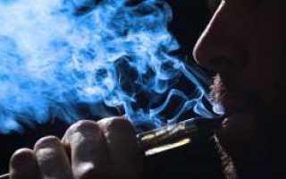 Самая безопасная электронная сигарета