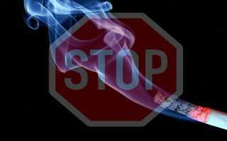 Как бросить курить женщине со стажем