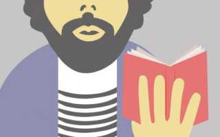 Книги о вреде курения