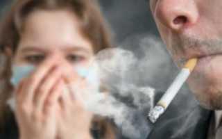 Пассивное курение и его влияние на человека