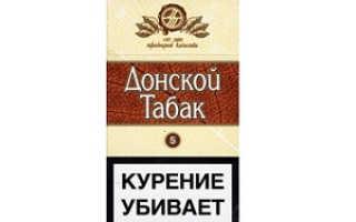 Лучшие сигареты донского табака