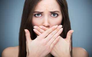 Запах никотина изо рта у некурящего
