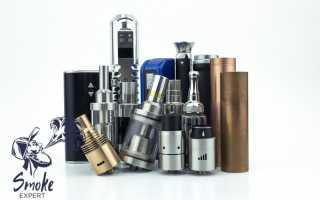 Электронные сигареты рейтинг лучших