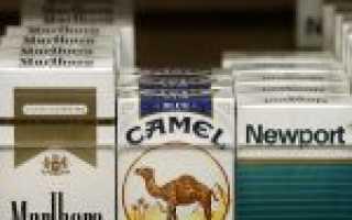 Топ самых вкусных сигарет