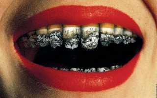 Почему нельзя курить в затяг