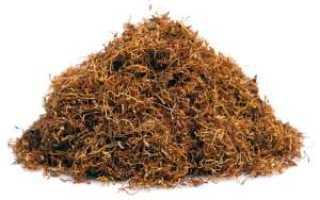 Трубочный табак в самокрутку