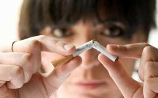 Очищение организма от никотина после бросания курить