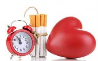 Влияние сигарет на сердце