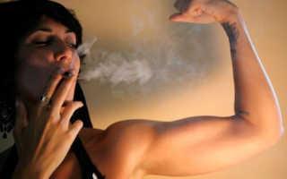 Можно ли курить и качаться