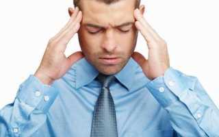 После того как покурю болит голова
