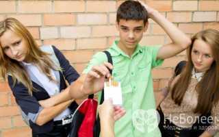 Курение детей и подростков