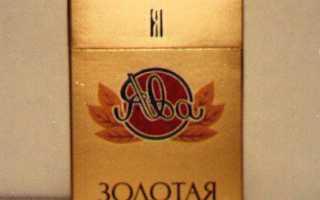 Сигареты ява содержание никотина и смолы