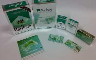 Сигареты дамские с ментолом