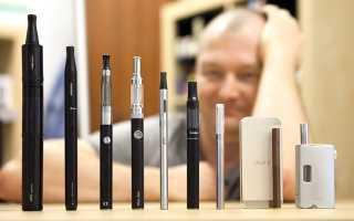Хорошая фирма электронных сигарет