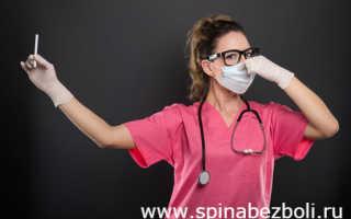 После курения болит спина