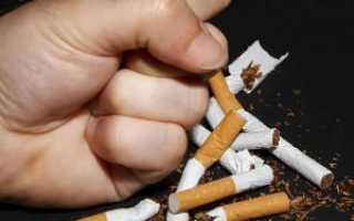 Первый день без сигарет как не сорваться