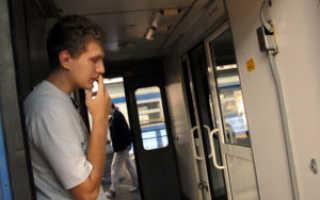 Можно курить в поезде