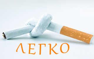 Кому легче бросить курить