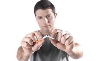 Побочные эффекты после бросания курить