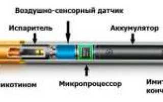Почему протекает электронная сигарета