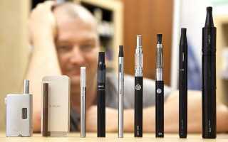 Можно ли мыть испаритель электронной сигареты