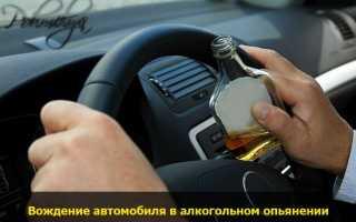 Наличие алкоголя в выдыхаемом воздухе