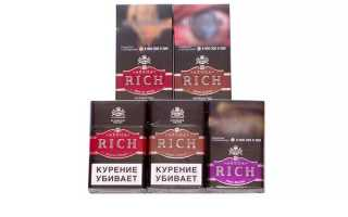 Aroma rich pino blend