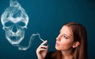 Стадии зависимости от курения