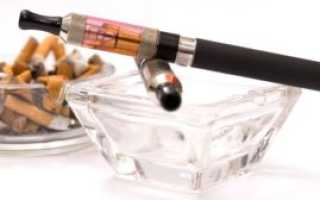 Электронная сигарета для курения табака