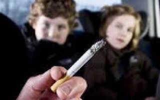 Пассивное курение и его вред