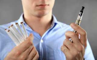 Электронная сигарета вред окружающим