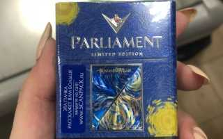 Сколько никотина в сигарете парламент
