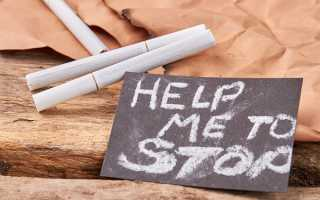 Что будет если много курить сигареты