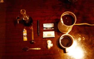 Что будет если курить кофе