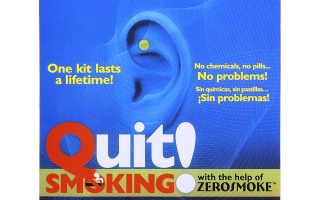 Магнит от курения на ухо инструкция