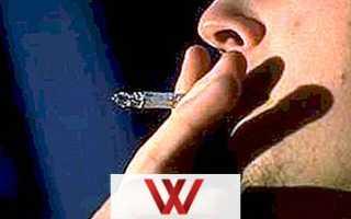 Что такое курение определение для детей