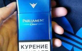 Самые хорошие сигареты в России
