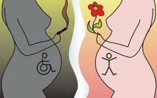 Курение мужчины при зачатии ребенка