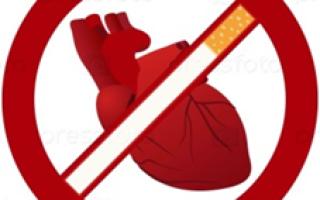 Как влияет курение на сердечно сосудистую систему