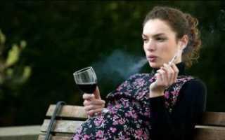Курение при беременности на ранних