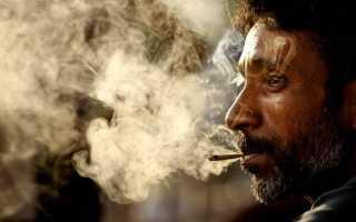 Лечение от курения травы