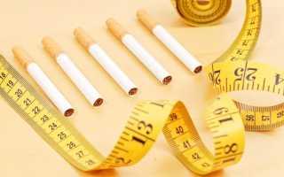 Почему от сигарет худеют