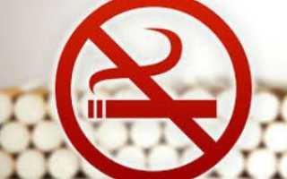 Третья неделя отказа от курения