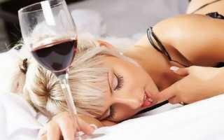 Плохо на утро после алкоголя что делать
