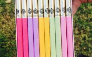 Сигареты с розовым фильтром